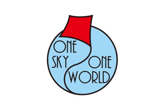 oneskyoneworld_logo